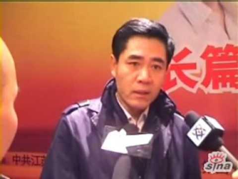 "Interview Chen Bao Guo ""Battle of Nanjing"" 《决战南京》开机发布会 陈宝国谈角色"