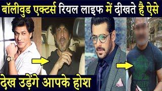 Real Life में आपके Favorite Bollywood Stars दीखते है ऐसे | FWF