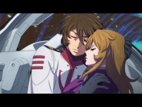 『宇宙戦艦ヤマト2202 愛の戦士たち』第三章 純愛篇 君、ヒトヒラPV