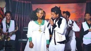 Flimon Bekele - Hiwetye Hiwetye / New Ethiopian Music (Official Music Video)