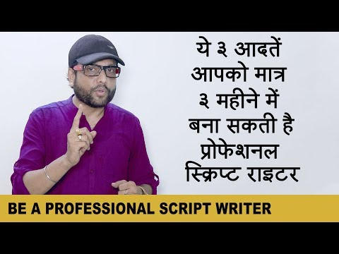 3 Habits Can Make You A Successful Script Writer - By Samar K Mukherjee