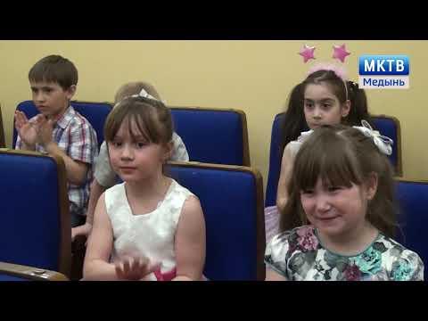 Медынь ТВ события недели 05.05.2019