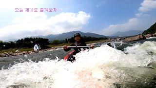 경호강래프팅 슬라이더 카약 브로드빌카약  kayak  …