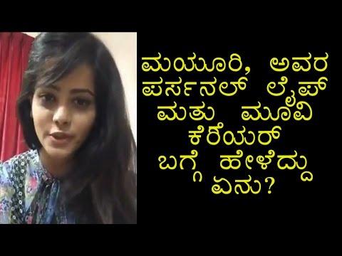 Kannada Actress Mayuri Kyatari Revealed About Her Personal life And movie Career|Mayuri Kyatari
