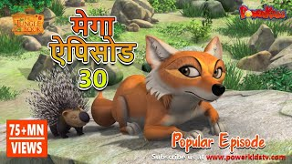 jungle book kahaniya in hindi  cartoon kahaniya for kids mega episode