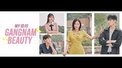 my id is gangnam beauty episode 8 full eng sub - Free Music