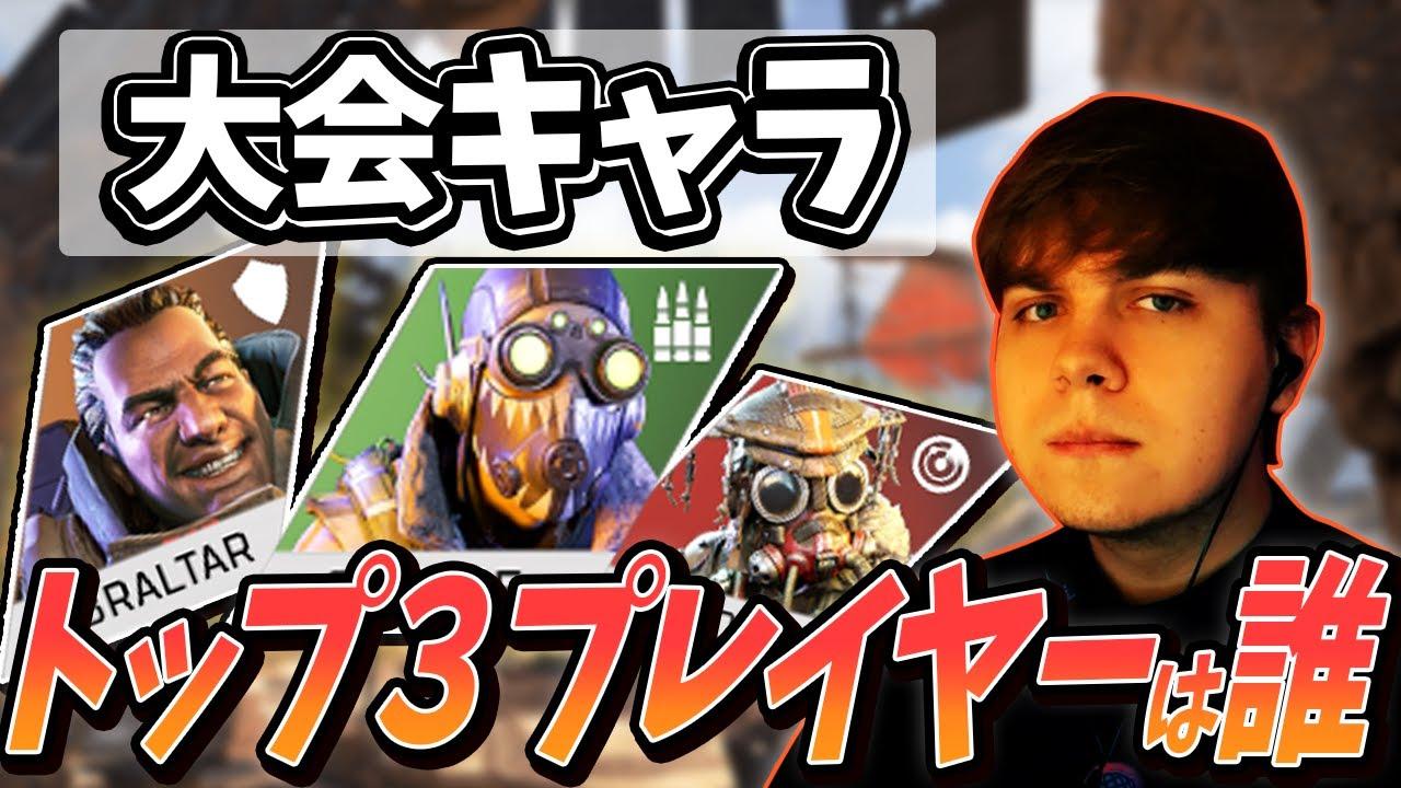 【日本語字幕】Sweetが語る旧NRG(aceu,dizzy,Mohr)の評価!もしAlbralelieが残っていたらTSMが最強のチーム?