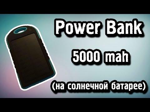 Как правильно заряжать Power Bank? - Или 8 секретов