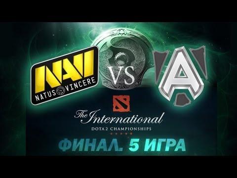 видео: alliance vs na'vi - Финальная 5 Игра (the international 2013) [Русские Комментарии)
