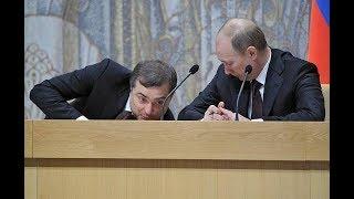 «Путинизм» - сюрприз для Кремля