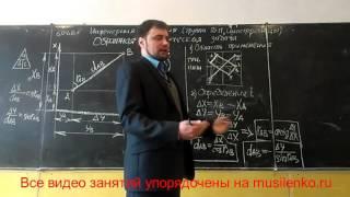 Обратная геодезическая задача. Д-11. 6.04.16
