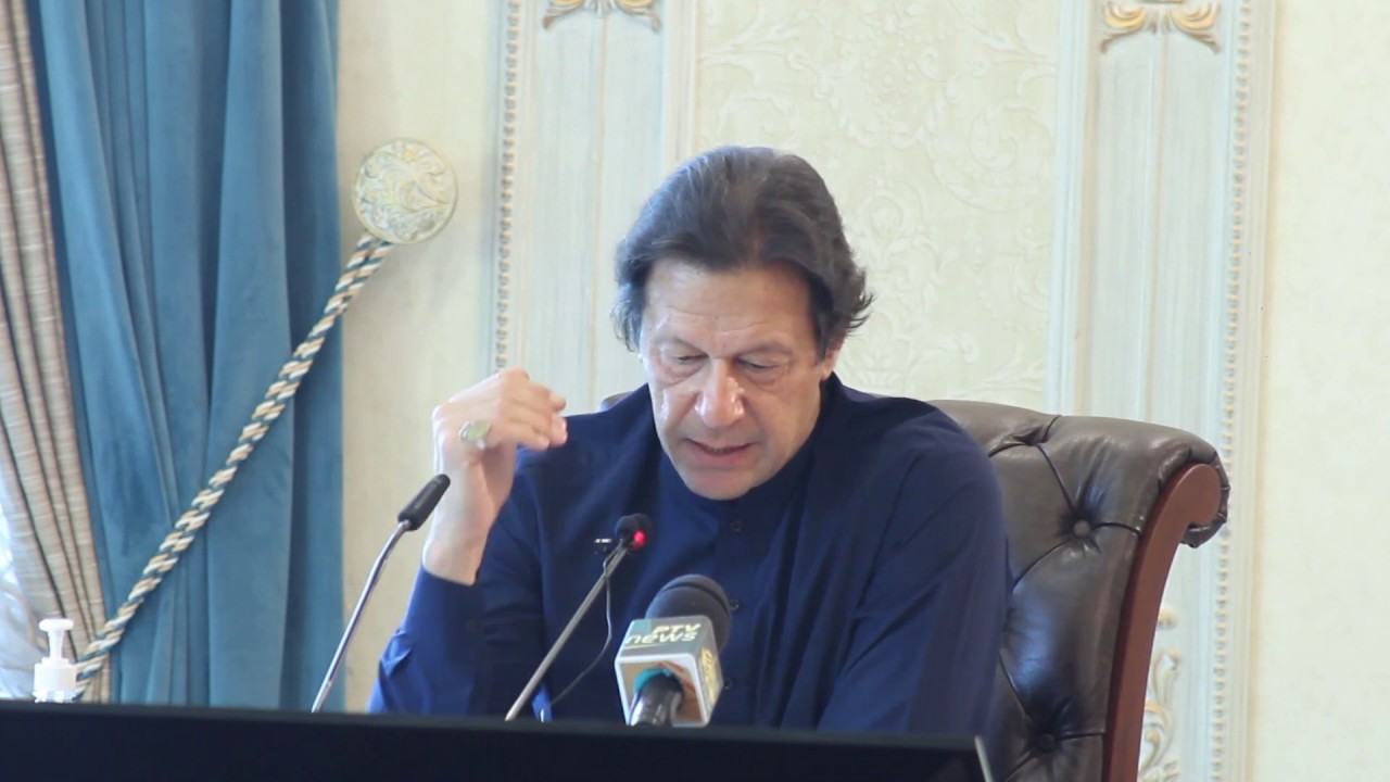 Prime Minister Imran Khan Speech At Launch Of Protected Areas Initiative | PMO Pakistan | 02 July 20