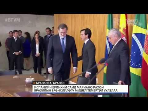 Испанийн Ерөнхий сайд Бразилын Ерөнхийлөгч Мишел Темертэй уулзав