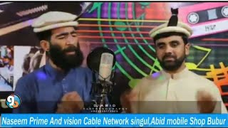 Mai Bubar Bahar Alin || Shina New Song || Vocal Shah Zaman Malangi || Presents GB New Songs 2020