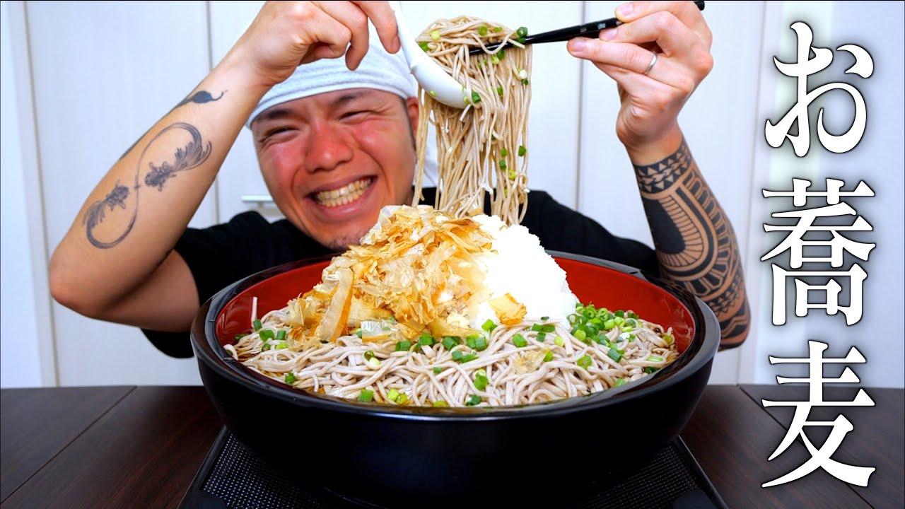 【大食い】福井の名物料理が食べたいの、震えるほど食べたくなったの【大胃王】