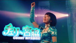 Miyawaki Sakura all AKB48 A-side MV appearances