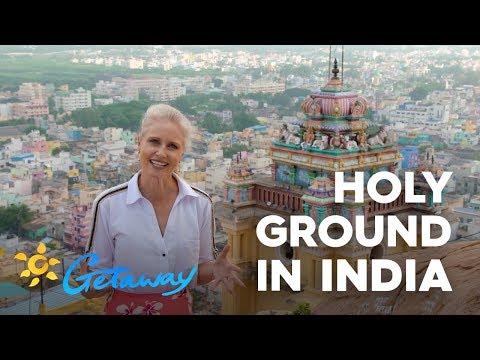 Trichy, India | Getaway 2019