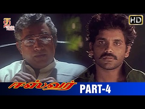 Easwar Tamil Movie | Part 4 | Nagarjuna | Nagma | Sharada | Ilayaraja | Thamizh Padam
