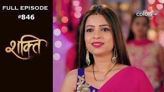 Shakti - 22nd August 2019 - शक्ति - Full Episode