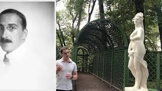 #Армения Франц Верфель и его книга ''40 дней Муса-Дага'', рассказывает Федор Константинов