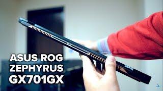 rog gx701gx