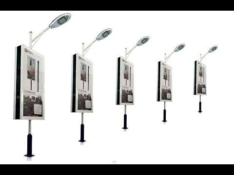 Outdoor lamp advertising billboard