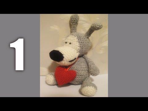 Собачка Буффи Вязание крючком