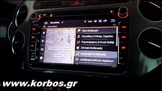 BIZZAR BL-VW08 για VW TIGUAN Android 8.0 Navigation Multimedia www.korbos.gr