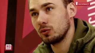 Антон Шипулин - о завершении карьеры и конфликте с Фуркадом
