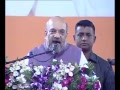 Live : Abhinandan Samaroh in honour of Shri Amit Shah addresses by Patidar Samaj in Surat, Gujarat