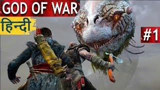 GOD OF WAR - HINDI - Kratos And His Son