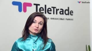 ТелеТрейд: отзывы сотрудников - Ирина Савенчук г. Киев