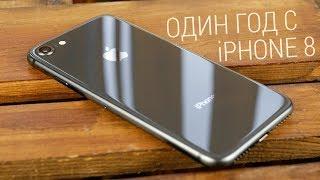 Почему уникальный iPhone 8 стоит покупать даже сейчас и «как оно» после года использования?