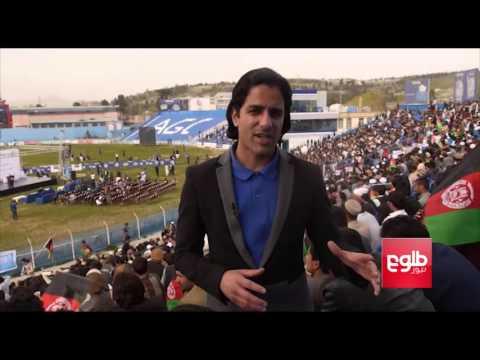 Afghan Cricket Team Return To Hero's Welcome