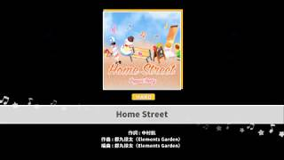 【BanG Dream】Poppin'Party - Home Street (Hard)