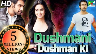 Dushmani Dushman Ki | Chirru | Full Action Hindi Dubbed Movie | Chiranjeevi Sarja, Kriti Kharbanda