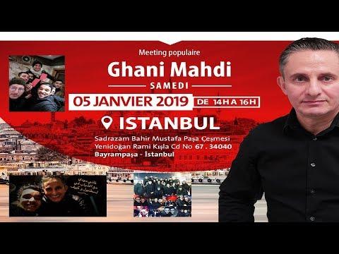 غاني مهدي مع الحراڤة في تركيا