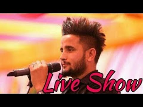 Jahaj R Nait latest hd full song 2017