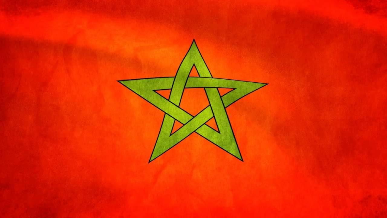 Hymne national du maroc avec drapeau anim hd youtube - Drapeau du maroc a imprimer ...