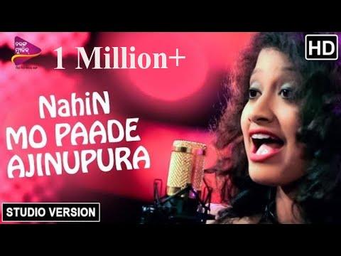 Nahi Mo Pade Aji Nupura | Arpita | Odia Song | New Version