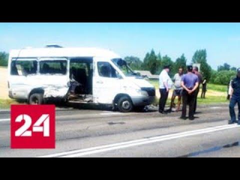 Страшная авария в Брянской области: маршрутка влетела в груженый прицеп - Россия 24