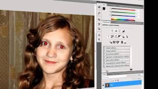 удаление эффекта красных глаз в Adobe PhotoShop CS5 (34/51)
