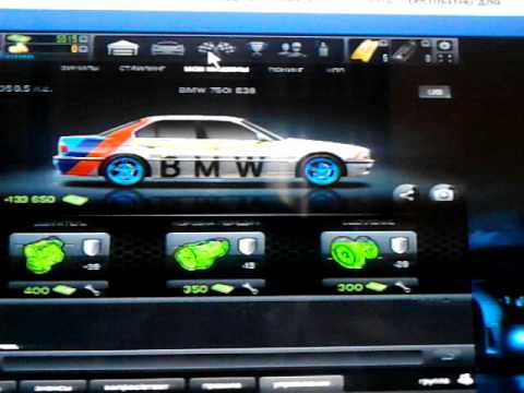 BMW 750I E38 Стритрейсеры 1059.5 л.с кпп