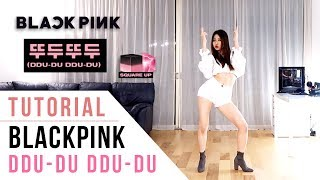 Gambar cover BLACKPINK - DDU-DU DDU-DU (뚜두뚜두) Dance Tutorial (Mirrored) | Ellen and Brian