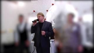 Ведущий Валерий Пельш Воронеж
