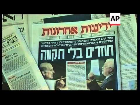 Headlines On Future Of Mideast, Preps Ahead Of Abbas'' Return