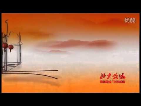Beijing tourism song- Beautiful Beijing(The Three Tenors )