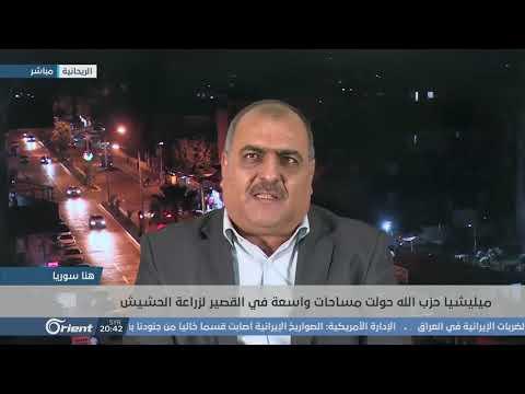 خلاف بين ميليشيا حزب الله وميليشيا أسد الطائفية... تعرف على السبب! - هنا سوريا