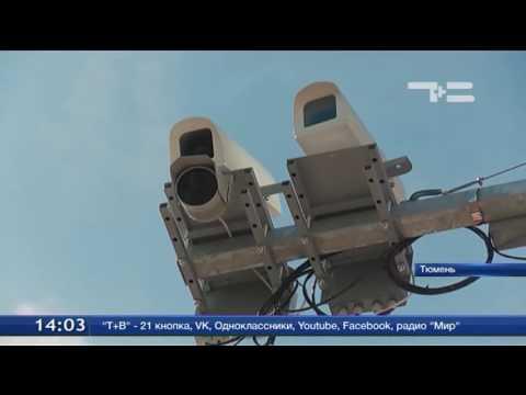 - Всё о камерах (радарах) наблюдения гибдд