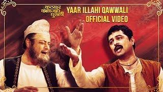 Yaar Illahi | Qawwali | Katyar Kaljat Ghusali | Arijit Singh, Divya Kumar